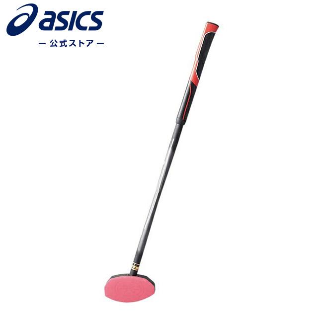●日本正規品● ASICS公式 GG キャリーマスターブラック3283A068 001 アシックス ASICS ゴルフ ゴルフクラブ メンズ グラウンドゴルフ グランドゴルフ ゴルフ用品 黒 レディース お得クーポン発行中
