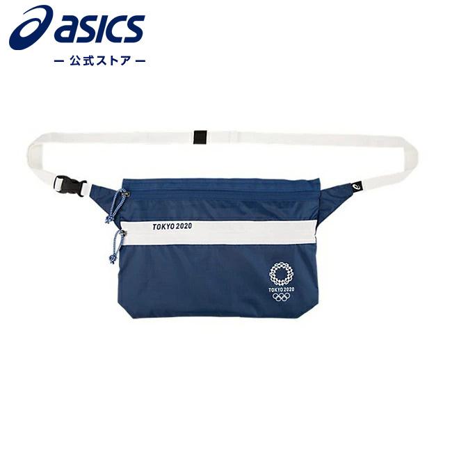 ASICS公式 ランキングTOP10 サコッシュ 東京2020オリンピックエンブレム EMネイビー em51 本日の目玉 eb083a 東京2020公式ライセンス商品