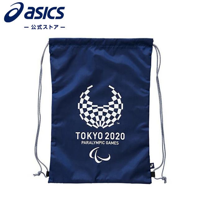 ASICS公式 ライトバッグ 東京2020パラリンピックエンブレム 格安 価格でご提供いたします EMネイビー 東京2020公式ライセンス商品 em51 新作製品、世界最高品質人気! eb093a
