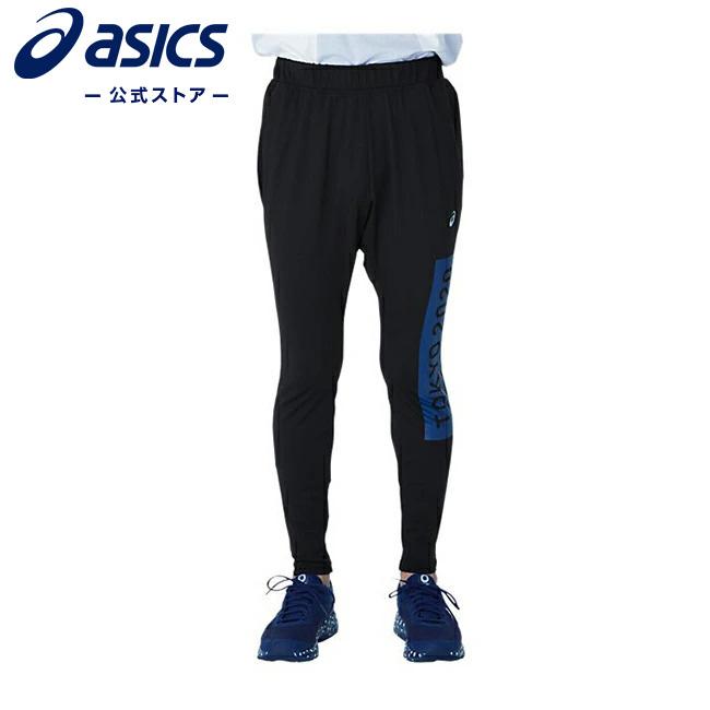 ASICS公式 トレーニングテーパードパンツ 東京2020オリンピックエンブレム ブラック 購入 xa415x 90アシックス メンズ ジャージ ウォームアップ 東京2020公式ライセンス商品 最新アイテム トレーニング