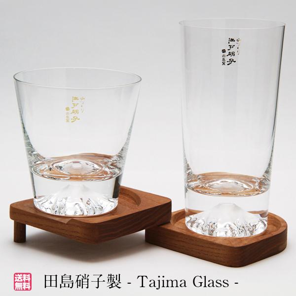 富士山グラスセット 木製コースター付ロックグラス&タンプラー【送料無料】