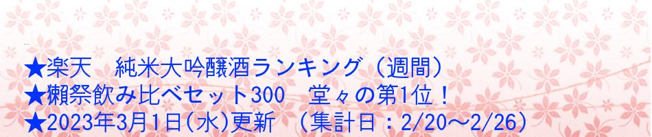 味屋 楽天市場店:味屋は安心・安全な日本特産の食材を中心に扱った総合販売店です。