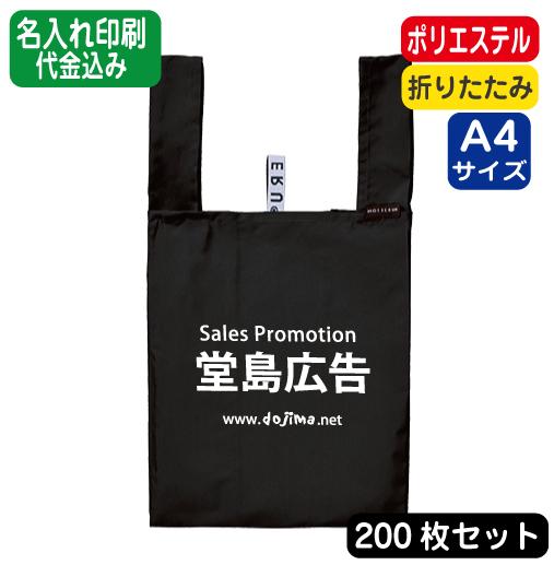 ゴムバンドでくるりとコンパクトにまとめて持ち運びができるエコバッグです。お弁当が入れやすい計算されたフォルムとなっており、ランチタイムの持ち歩きやお買いものバッグとして使いやすいサイズです。