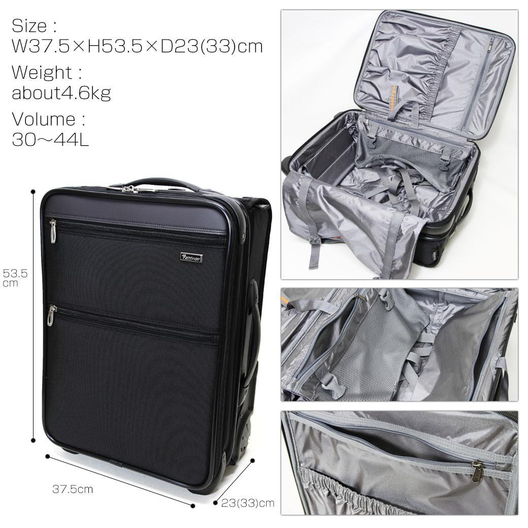 87e5384c6a スーツケース キャリーケース メンズ Pathfinder パスファインダー Revolution XT レボリューションXT 旅行 出張 ナイロン  TSAロック 2輪 機内持ち込み メンズバッグ ...
