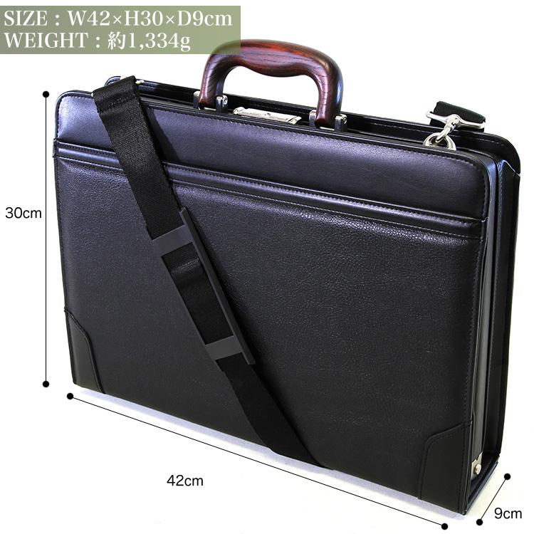 ダレスバッグ ビジネスバッグ メンズ Allegro アレグロ 絆 きずな・無双 むそう 合成皮革 2WAY B4 横型 ショルダーバッグ ショルダー付 日本製 メンズバッグ バッグ ブランド プレゼント 鞄 かばん カバン bag 通勤バッグ 送料無料