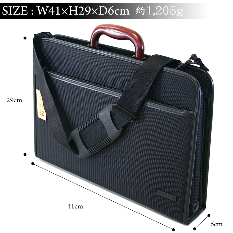 Doctor's bag / KANZAN / Business Bags