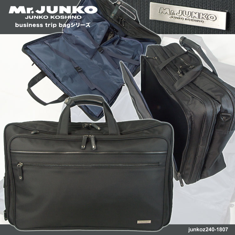 Business Bags / Mr.JUNKO / Briefcase