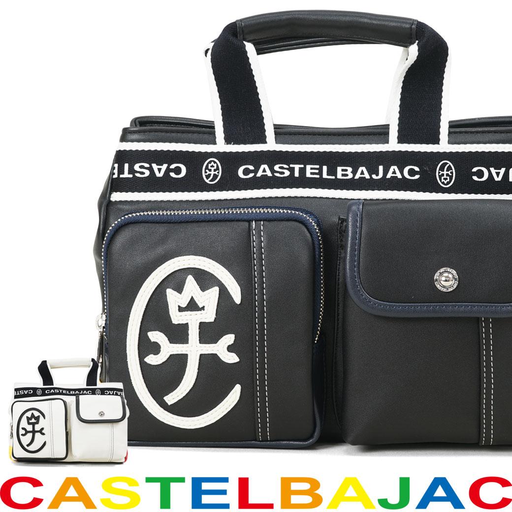 【限定クーポン&ポイント10倍中】父の日 ギフト トートバッグ メンズ ブランド CASTELBAJAC カステルバジャック ドミネシリーズ ドライビングトート ミニトート ファスナー付き 横型 軽量 メンズ バッグ 父の日 プレゼント 実用的