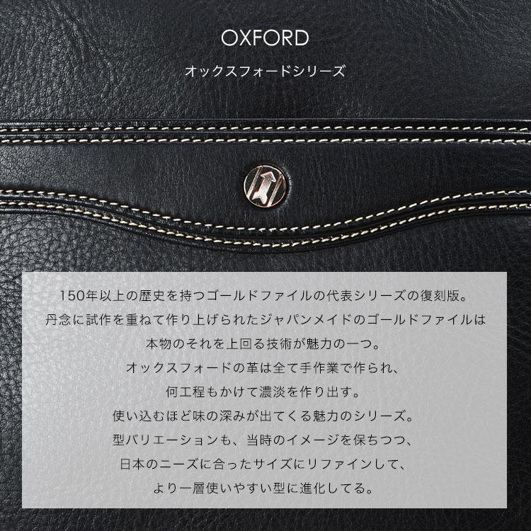 ビジネスバッグブリーフケースメンズGOLDPFEILゴールドファイルオックスフォード2way本革日本製A4軽量シンプルメンズバッグバッグブランド通勤バッグ901504