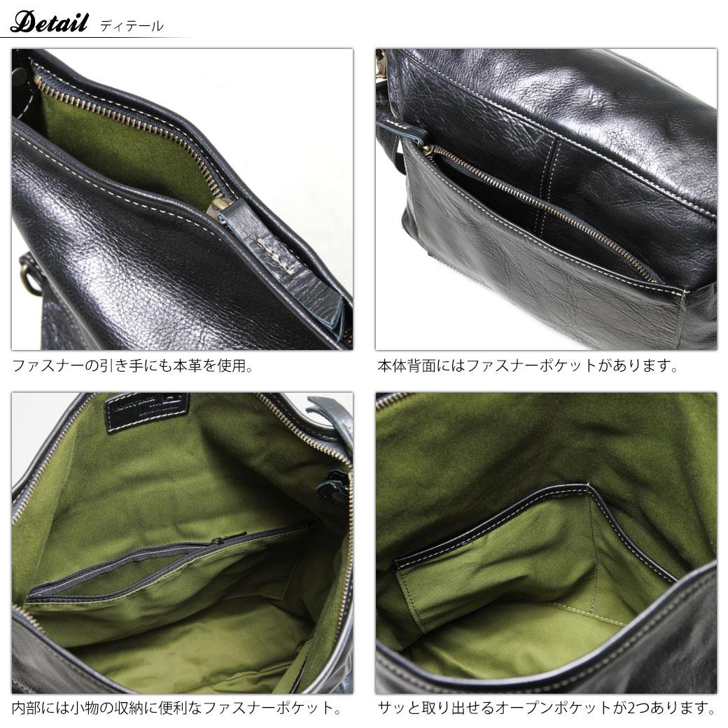 ヴァニティー 父の日 バッグ 横型 プレゼント 斜めがけバッグ ギフト メンズ 日本製 バッシュ 肩掛け Classico2 ショルダーバッグ VANITY BASH 牛革 メンズバッグ 本革 ブランド A4 ランキング 軽量 クラシコ2