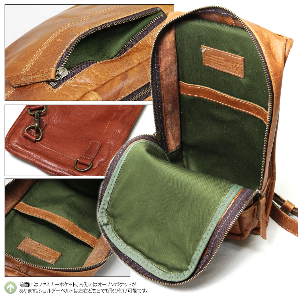 Daypack / VANITY BASH /