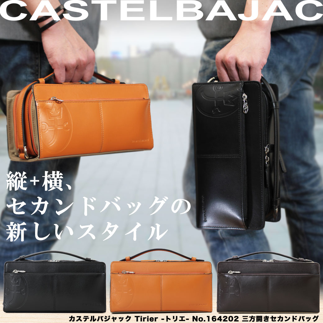 Second bag clutch bag mens CASTELBAJAC Castelbajac Tirier Triennale leather leather lightweight Messenger bag brand ranking presents gift fastener
