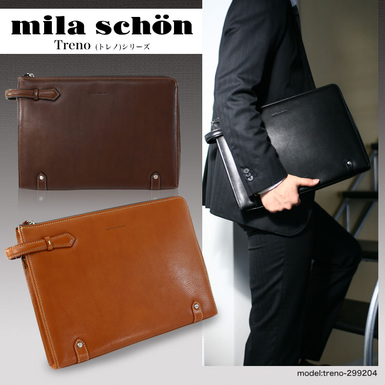 Second bag clutch bag mens mila schon Shon Treno / leather leather A4 horizontal thin gusset lightweight made in Japan bags bag brand ranking presents gift