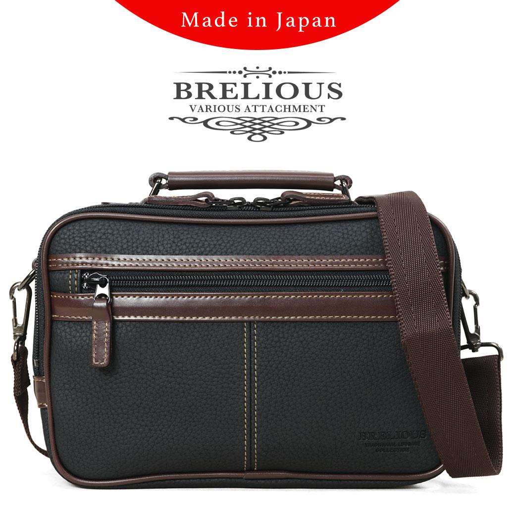 【限定割引クーポン発行中!】父の日 ギフト ショルダーバッグ メンズ ブランド BRELIOUS ブレリアス 斜めがけ バッグ 日本製 横型 軽量 ショルダーバック メンズ バッグ 豊岡 16429 海外旅行バッグ 父の日 プレゼント 実用的