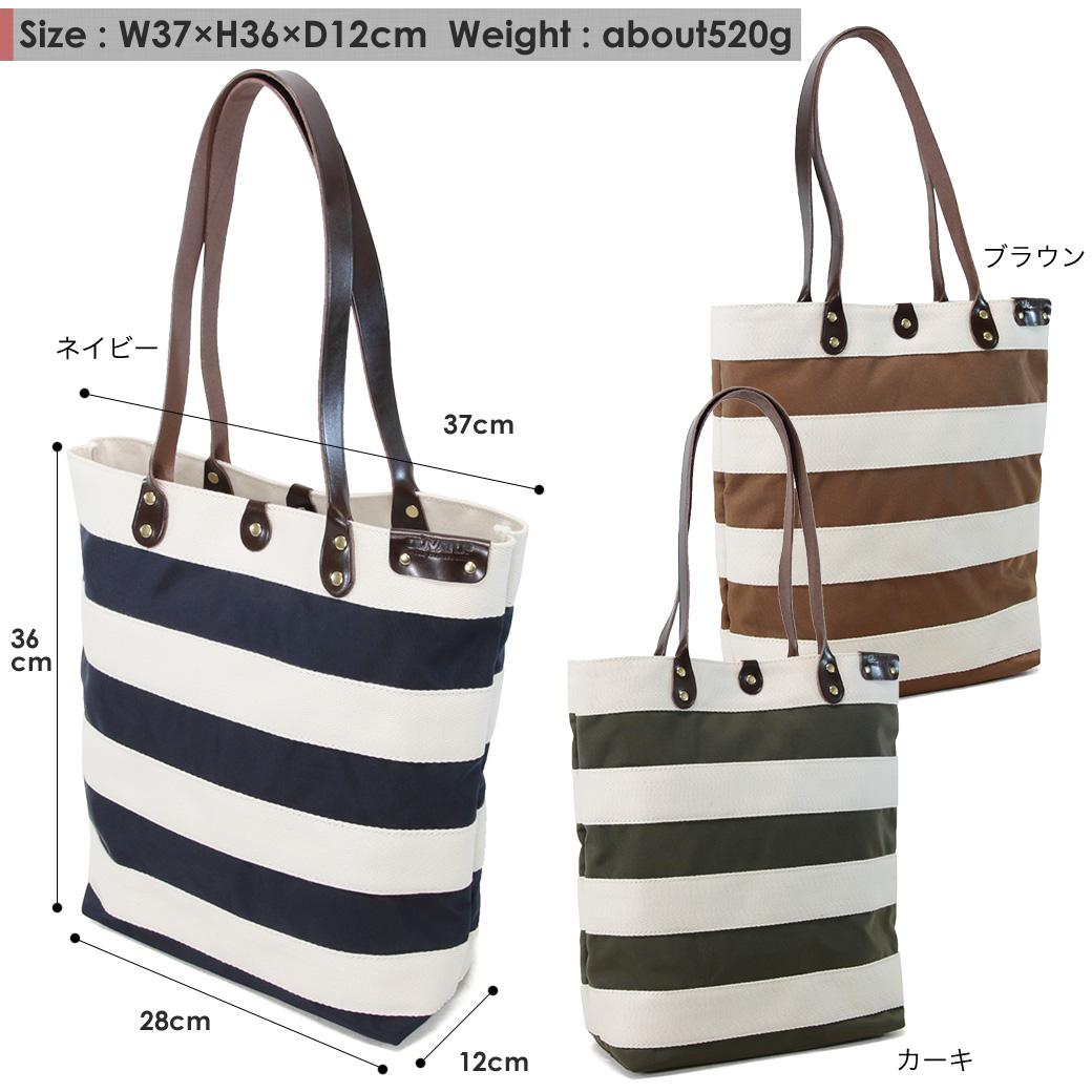 トートバッグ メンズ OUVATU? ウヴァチュ? Layered Stripe レイヤードストライプ 大きめ 革付属コンビ A4 縦型 軽量 日本製 メンズバッグ バッグ ブランド プレゼント 鞄 かばん カバン bag 送料無料