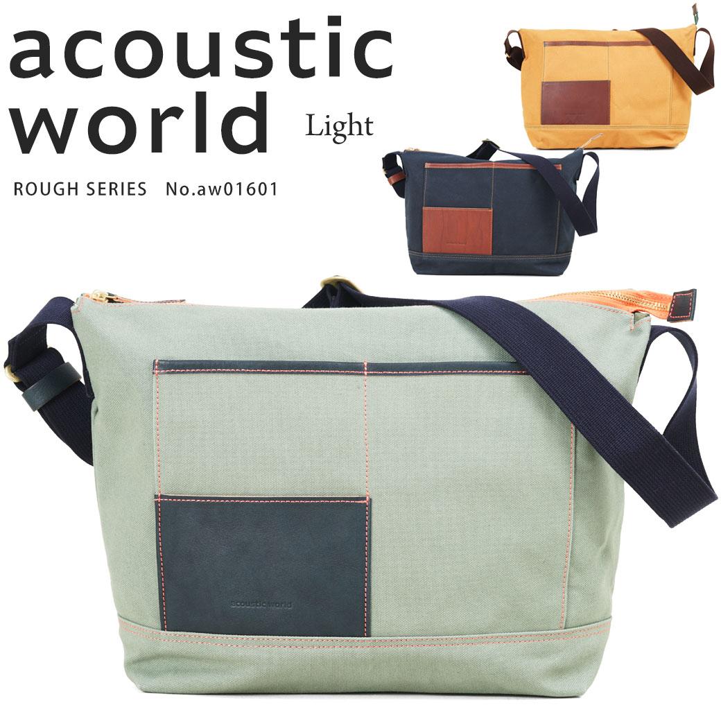 【今すぐ使える割引クーポン発行中!】ショルダーバッグ メンズ acoustic world アコースティックワールド ラフ 斜めがけバッグ 肩掛け 男女兼用 撥水 日本製 メンズバッグ バッグ aw01601