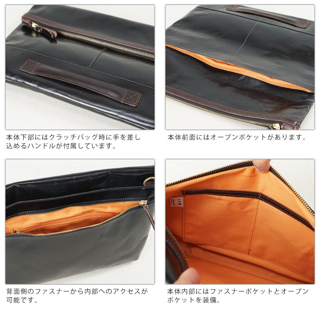 클러치 가방 남성용 Zeha (ツェハ) brilliant (빛나는) 보조 가방 가죽 가죽 2WAY A4 미만 가로 형식 숄더백 숄더 얇은 마치 경량 스틸 일본 브랜드 순위 02P05Nov16