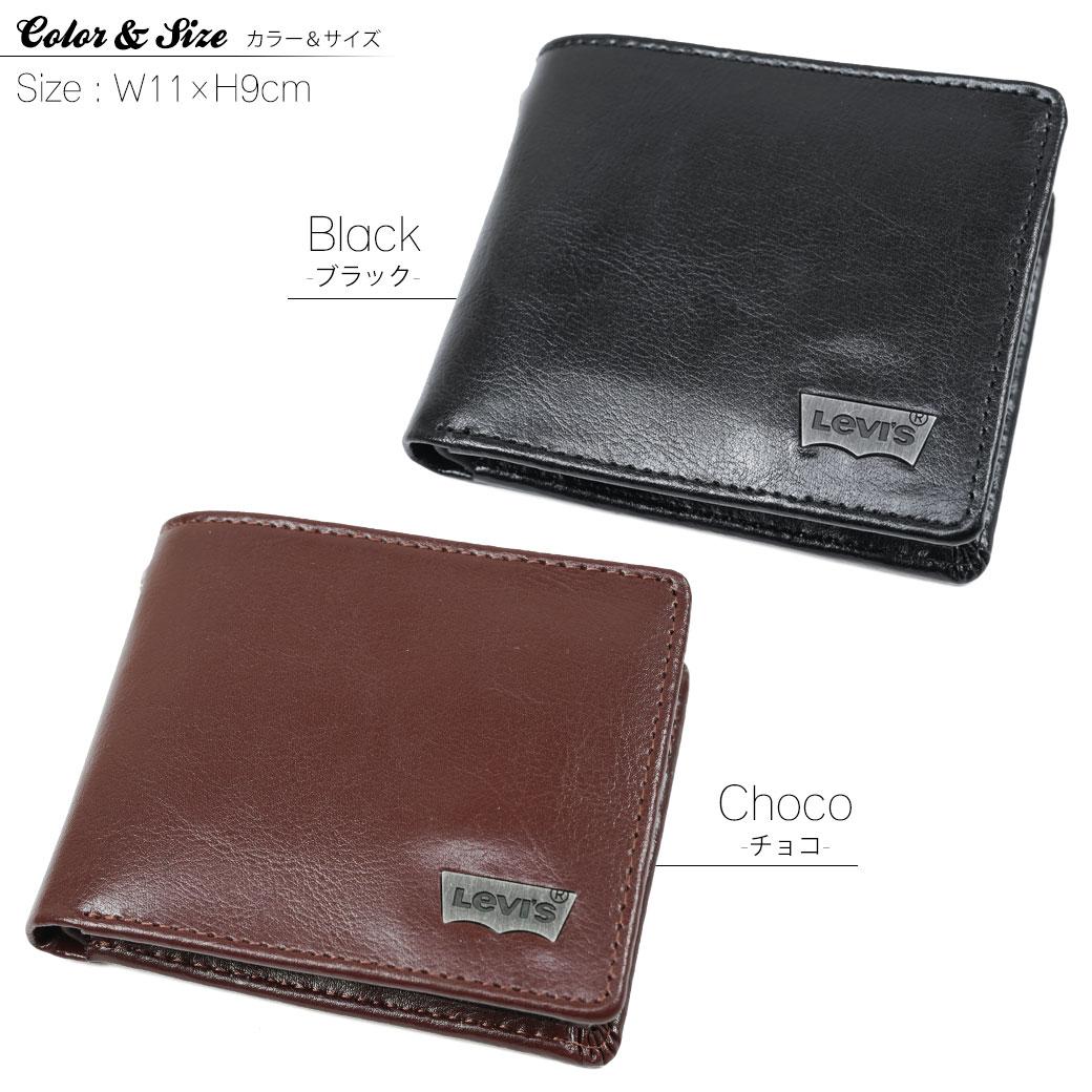 錢包錢包男裝李維斯 (Levi) 兩個簽名皮革牛皮錢包硬幣錢包,皮夾和硬幣錢包品牌排名饋贈的禮品 02P01Oct16