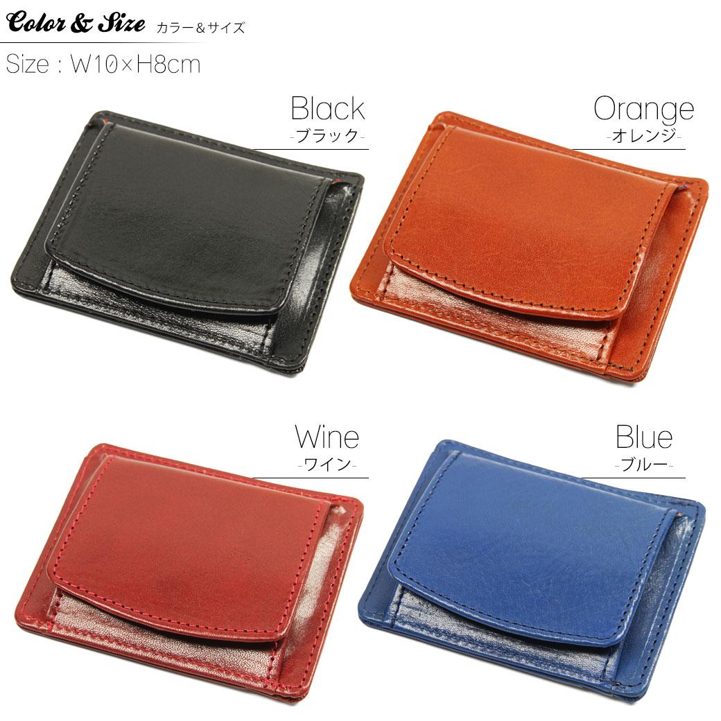 코인 케이스 맨즈 LIBERO 리베로 이탈리안 레더 지갑 동전 지갑 가죽 이탈리안 레더(소가죽) BOX형 동전 지갑 브랜드 랭킹 선물 기프트 e7wfI16