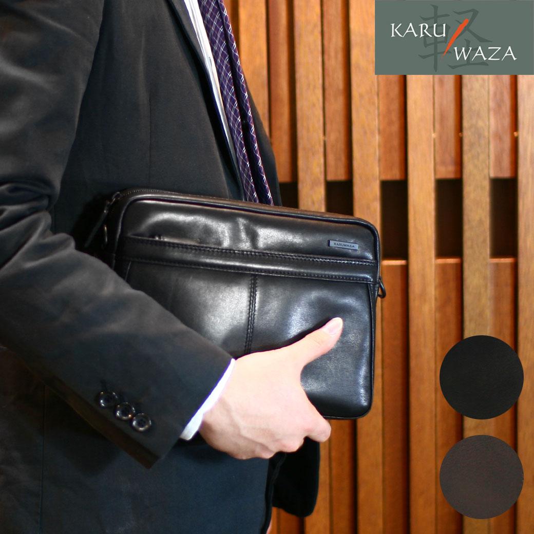 バッグ 【全商品クーポン配布中】 送料無料 カルワザ メンズ クラッチバッグ プレゼント KARUWAZA 鞄 セカンドバッグ 父の日 牛革 bag カバン 横型 かばん 本革 日本製 メンズバッグ 軽量 撥水