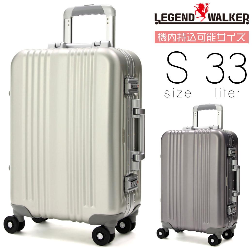 【ポイント12倍&割引クーポン発行中】 スーツケース キャリーケース メンズ Legend Walker レジェンドウォーカー HARD CASE ハードケース キャリーバッグ 旅行 出張 アルミニウム TSAロック 4輪 機内持ち込み メンズバッグ q87zG12 (1000-48)