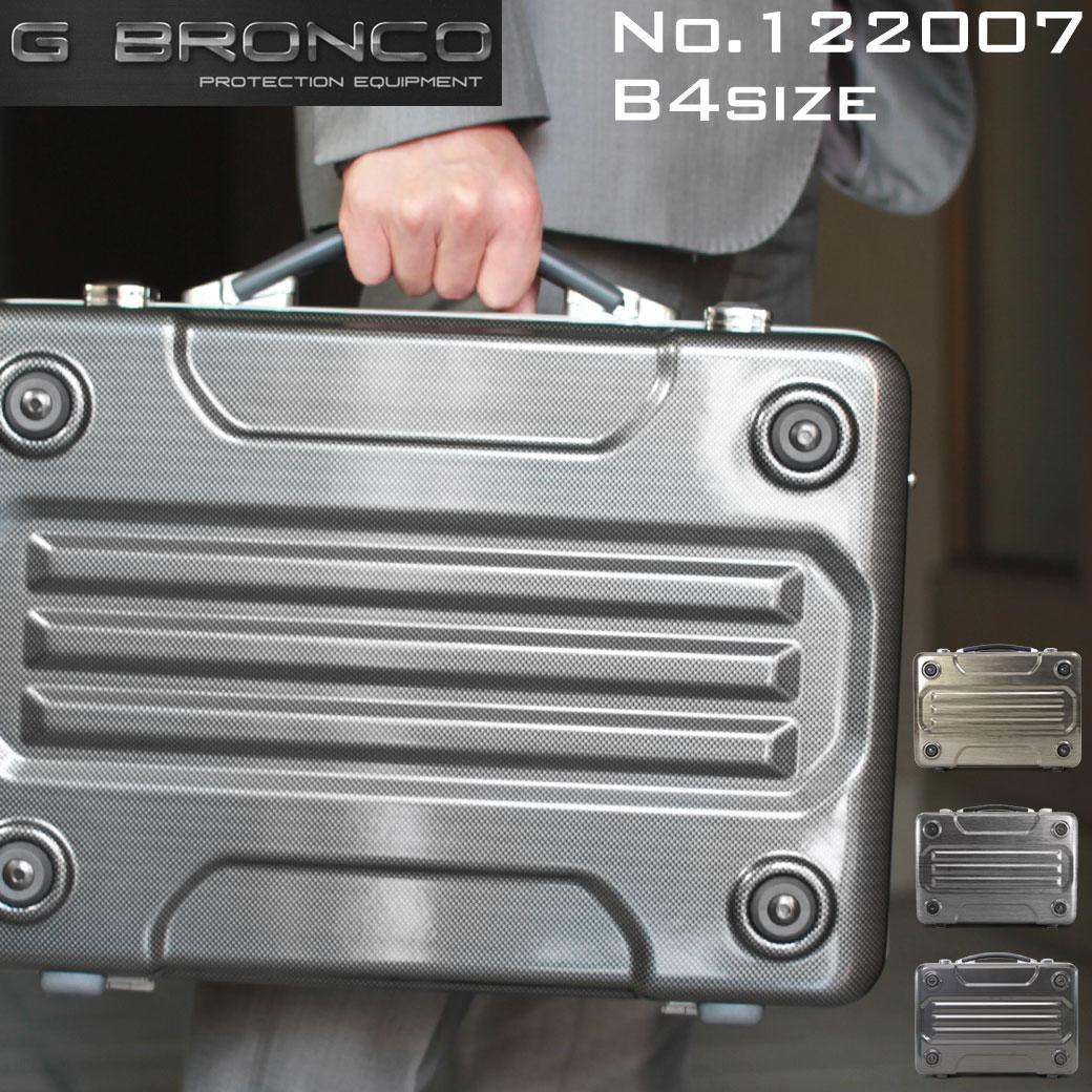 【ポイント12倍中!】 アタッシュケース ビジネスバッグ メンズ G BRONCO ジー ブロンコ アタッシュ ポリカーボネート 2WAY B4 ショルダーバッグ ショルダー付 メンズバッグ バッグ ブランド プレゼント 鞄 かばん カバン bag q39bA03 通勤バッグ (122007) 送料無料