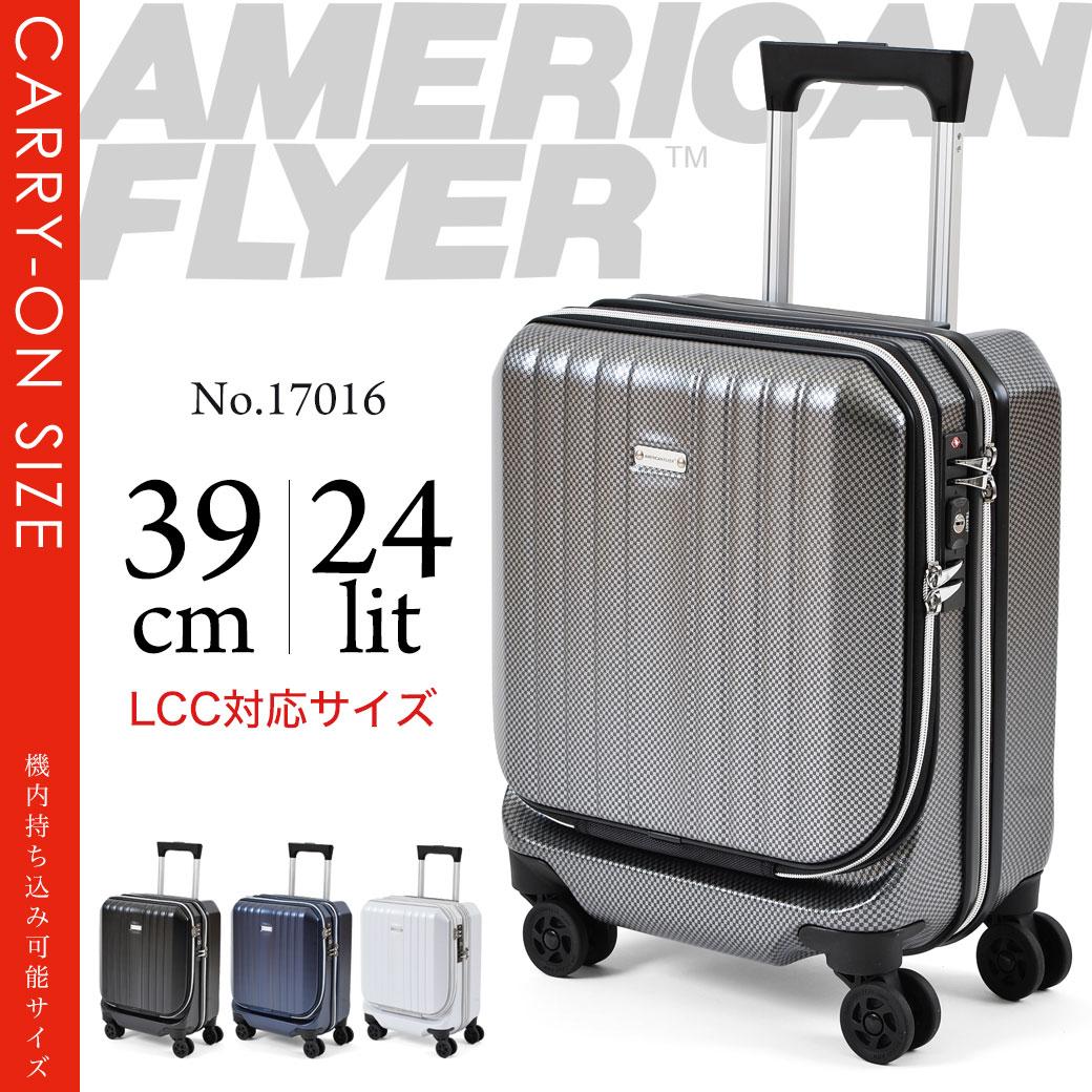 【ポイント10倍中!】 スーツケース キャリーケース メンズ AMERICAN FLYER アメリカンフライヤー 旅行 出張 24L SSサイズ LCC対応 ポリカーボネート ハード フロントオープン ファスナータイプ 機内持ち込み 縦型 TSAロック 4輪 軽量 q39bG12 (17016) 送料無料