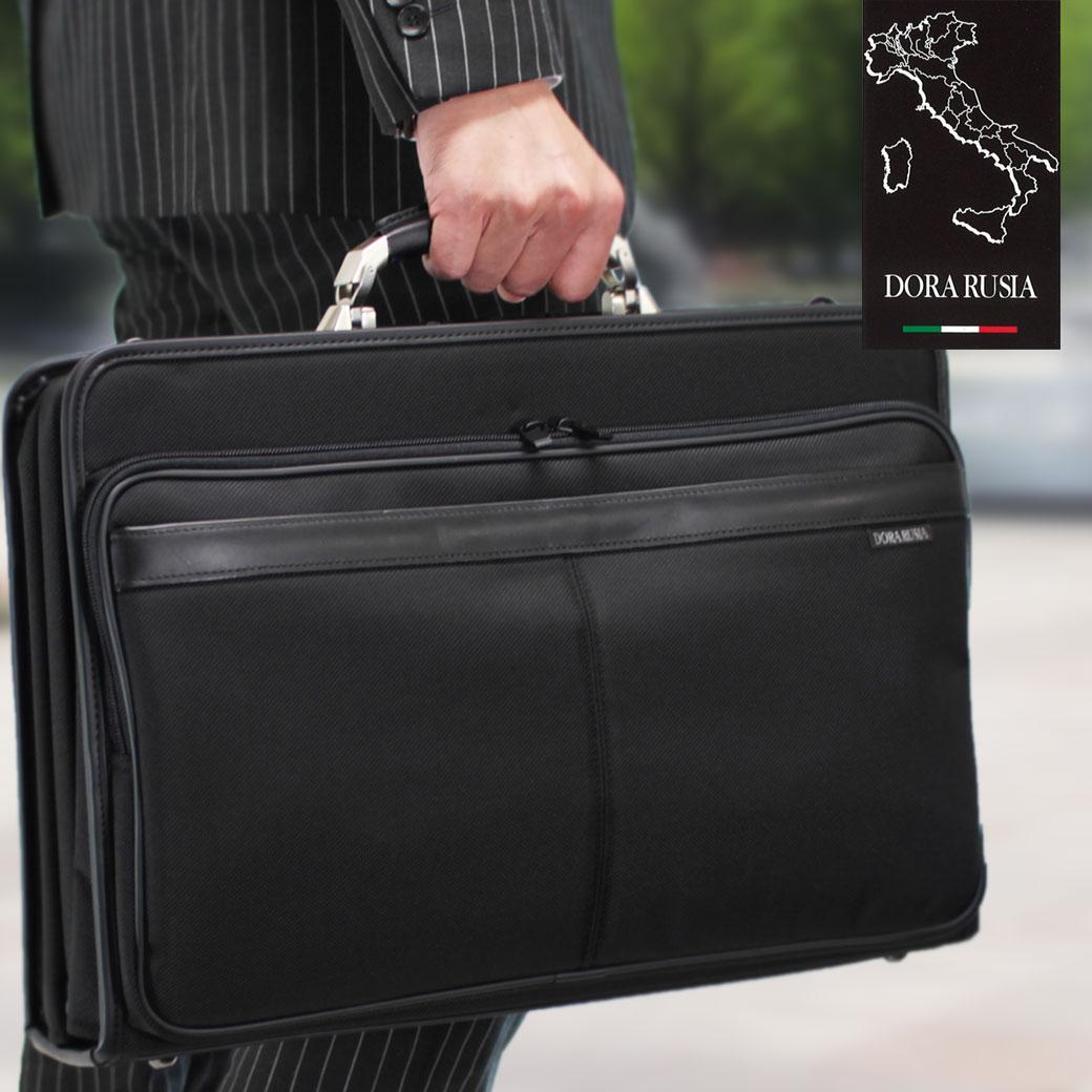 【今すぐ使える割引クーポン発行中!】ダレスバッグ ビジネスバッグ メンズ DORARUSIA ドーラルシア ナイロン 2WAY B4 横型 ショルダーバッグ ショルダー付 日本製 メンズバッグ バッグ ブランド ランキング プレゼント ギフト 豊岡 通勤バッグ