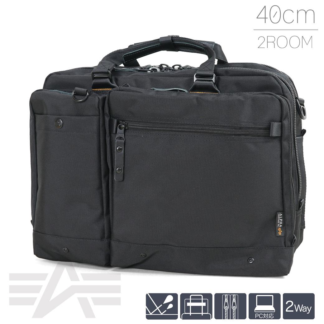 【ポイント12倍中!】 ビジネスバッグ ブリーフケース メンズ Alpha アルファ インダストリーズ 1000Dビジネス ナイロン 2WAY A4 ショルダーバッグ ショルダー付 撥水 メンズバッグ ブランド プレゼント 鞄 かばん カバン bag q39bA01 通勤バッグ (4951) 送料無料