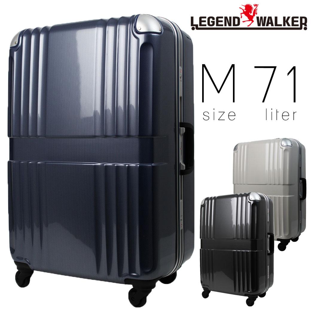 【ポイント12倍&割引クーポン発行中】 スーツケース キャリーケース メンズ Legend Walker レジェンドウォーカー HARD CASE ハードケース キャリーバッグ 旅行 出張 ポリカーボネート TSAロック 4輪 メンズバッグ q39bG12 (6020-62)
