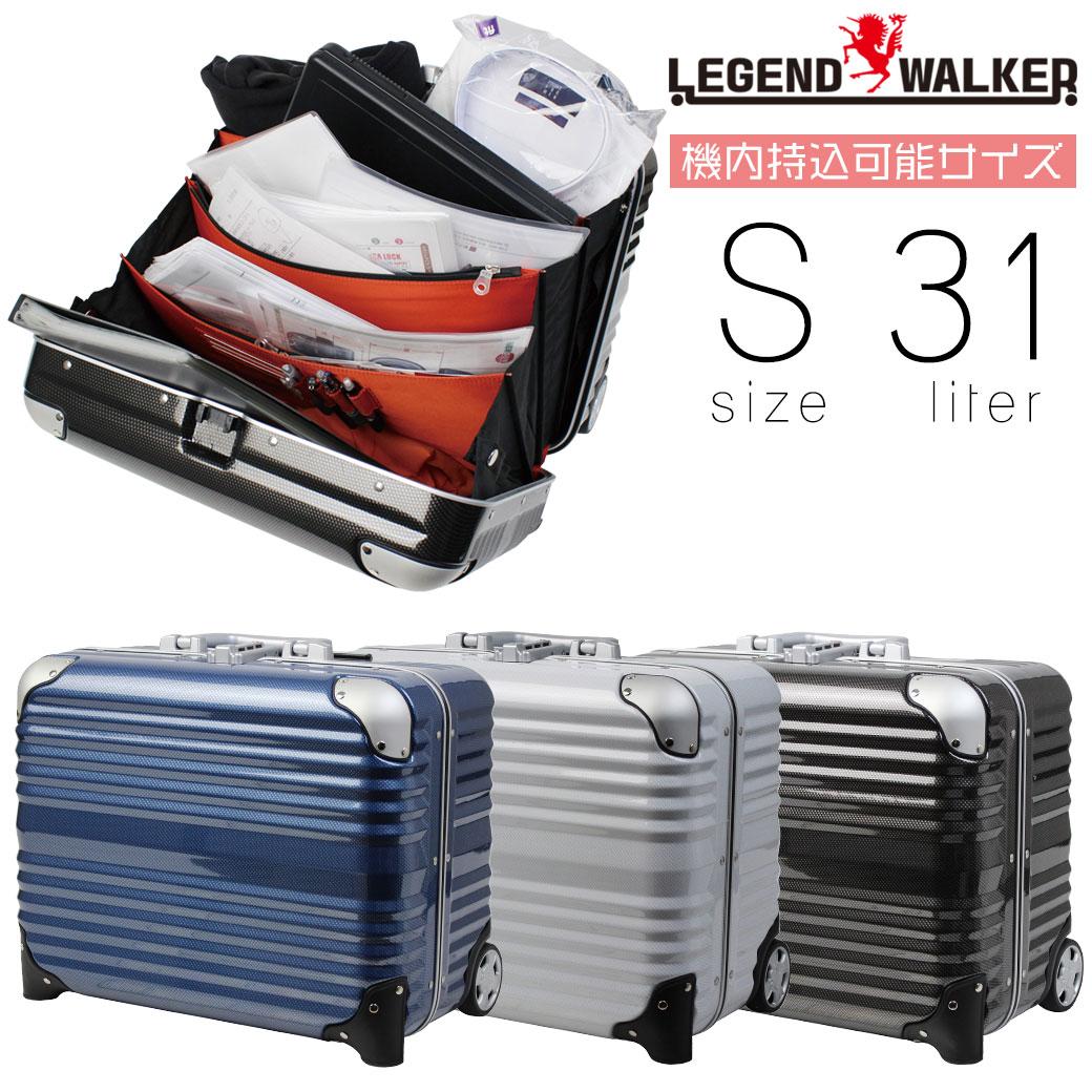 【ポイント12倍&割引クーポン発行中】 スーツケース HARD キャリーケース メンズ (6200-44) Legend Walker 送料無料 レジェンドウォーカー HARD CASE ハードケース キャリーバッグ 旅行 出張 ポリカーボネート TSAロック 2輪 機内持ち込み メンズバッグ q39bG12 (6200-44) 送料無料, HandB.Safa:a3eb31a3 --- bulkcollection.top