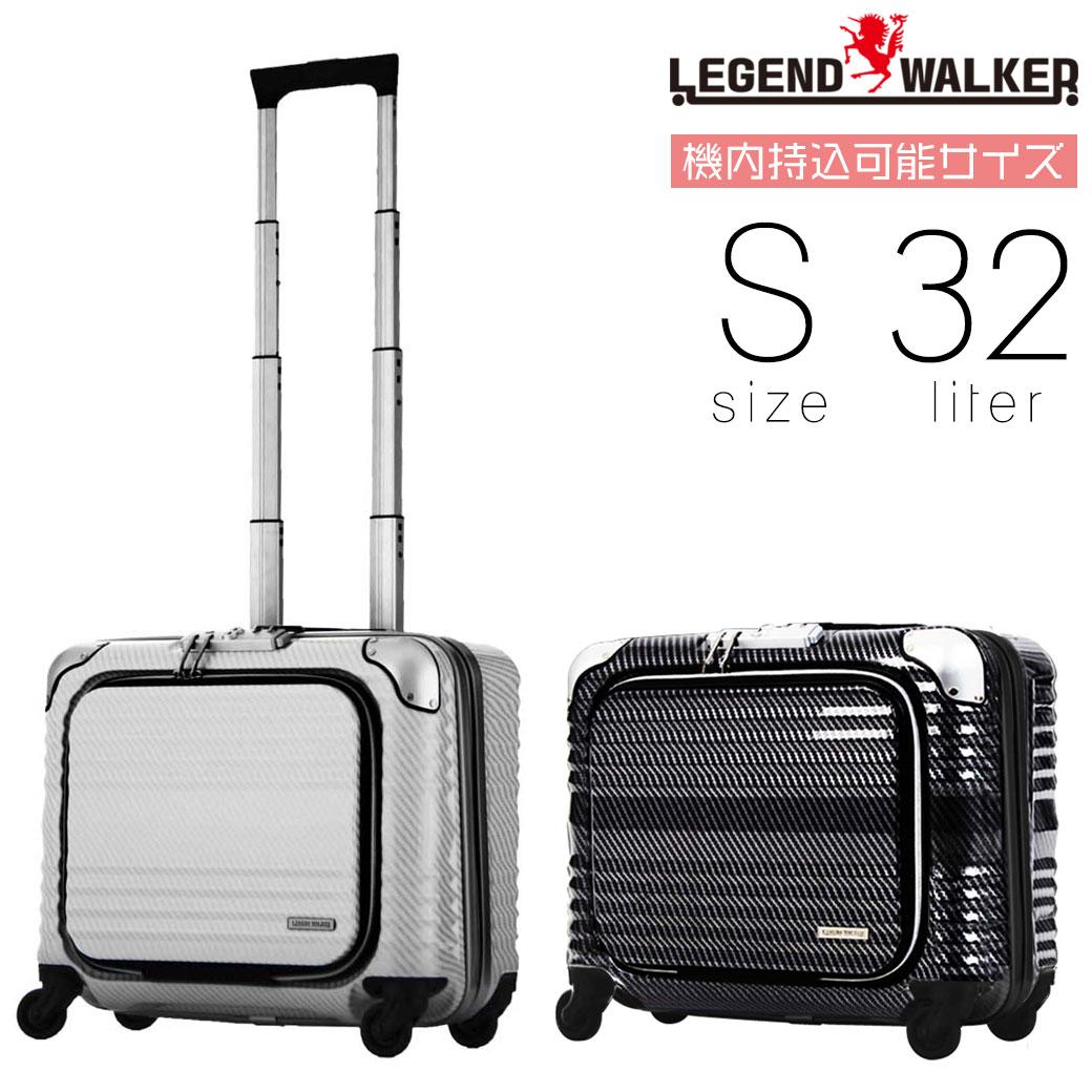 【ポイント12倍&割引クーポン発行中】 スーツケース キャリーケース メンズ Legend Walker レジェンドウォーカー HARD CASE ハードケース キャリーバッグ 旅行 出張 ポリカーボネート TSAロック 4輪 機内持ち込み メンズバッグ q39bG12 (6206-44)