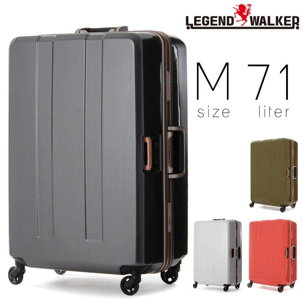 【ポイント12倍&割引クーポン発行中】 スーツケース キャリーケース メンズ Legend Walker レジェンドウォーカー HARD CASE ハードケース キャリーバッグ 旅行 出張 ポリカーボネート TSAロック 4輪 メンズバッグ q87zG12 (6703-64)