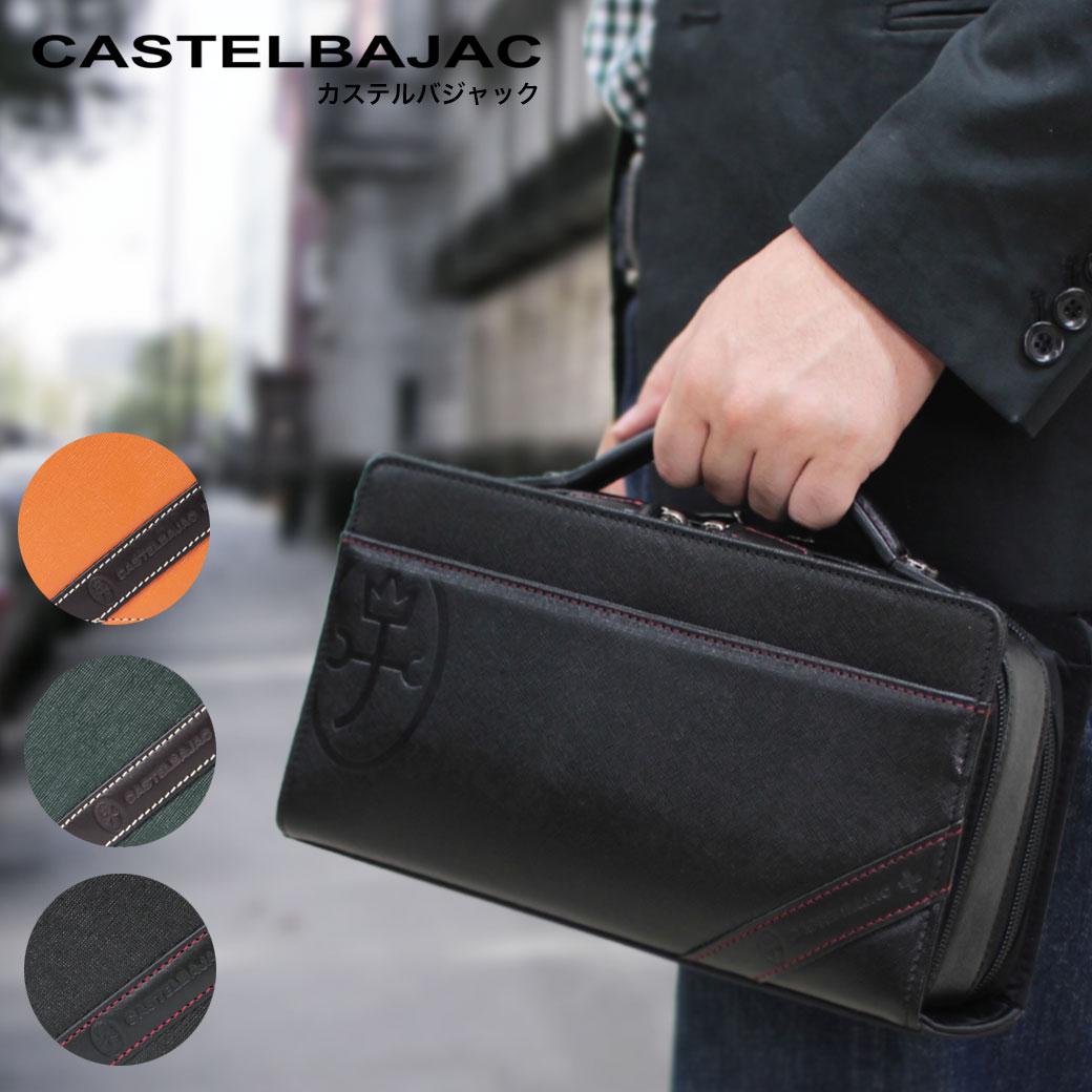 【ポイント10倍&割引クーポン発行中】 セカンドバッグ クラッチバッグ メンズ CASTELBAJAC カステルバジャック Doroite ドロワット 革付属コンビ 軽量 メンズバッグ ブランド プレゼント 鞄 かばん カバン bag ダブルファスナー q39bD08 (71202) 送料無料
