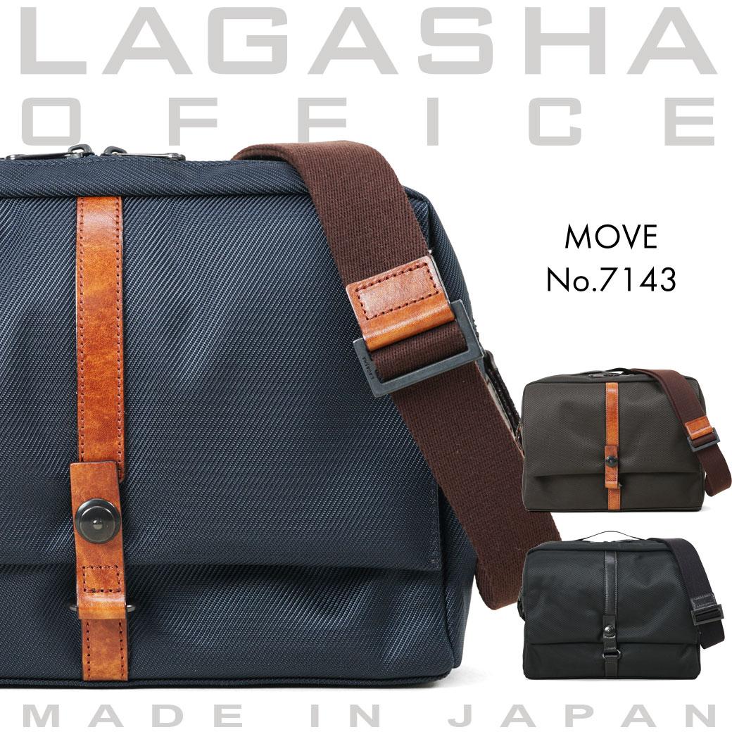 ショルダーバッグ ビジネスバッグ メンズ Lagasha ラガシャ MOVE ムーブ 通勤 通学 斜めがけバッグ 肩がけ タブレット対応 メンズバッグ 通勤バッグ 日本製 7143 ブランド ランキング プレゼント ギフト q87zC07 (7143)