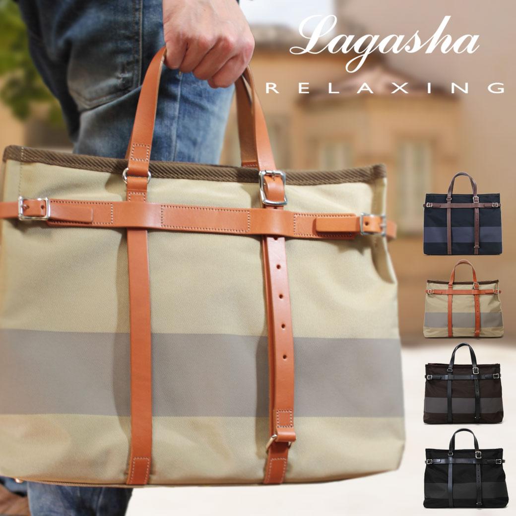 【ポイント10倍&割引クーポン発行中】 トートバッグ メンズ LAGASHA ラガシャ BRIDGE2 ブリッジ2 大きめ 革付属コンビ A4 横型 軽量 日本製 撥水 メンズバッグ バッグ ブランド プレゼント 鞄 かばん カバン bag q39bB06 (7197) 送料無料