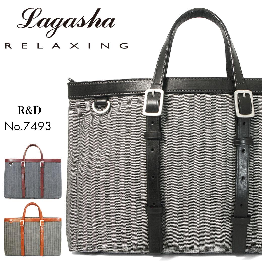 【ポイント10倍&割引クーポン発行中】 トートバッグ メンズ LAGASHA ラガシャ R&D アールアンドディ 大きめ 革付属コンビ A4 横型 軽量 日本製 メンズバッグ バッグ ブランド プレゼント 鞄 かばん カバン bag q39bB06 (7493) 送料無料