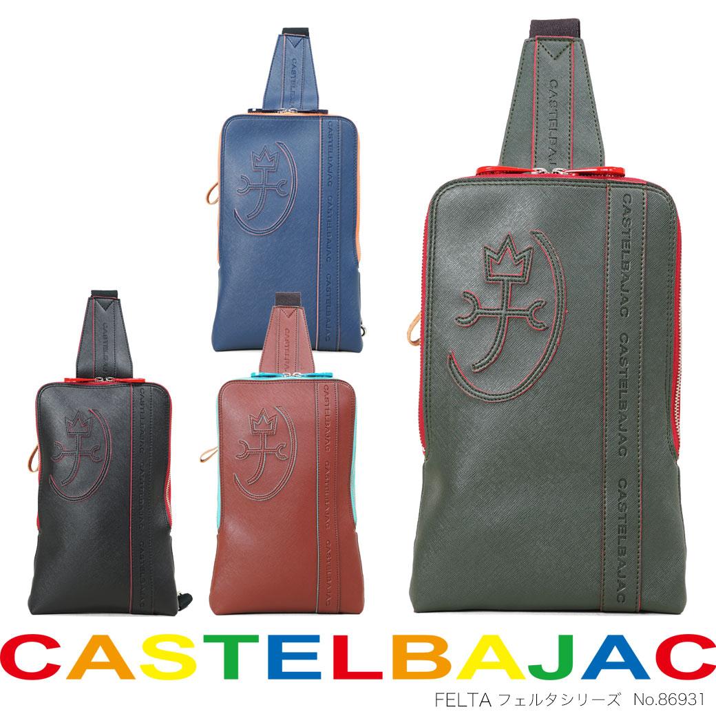 【ポイント12倍&割引クーポン発行中】ボディバッグ メンズ CASTELBAJAC カステルバジャック フェルタシリーズ ボディーバッグ ボディバック ワンショルダー 肩掛け 縦型 軽量 メンズバッグ バッグ q39bE09 (86931)