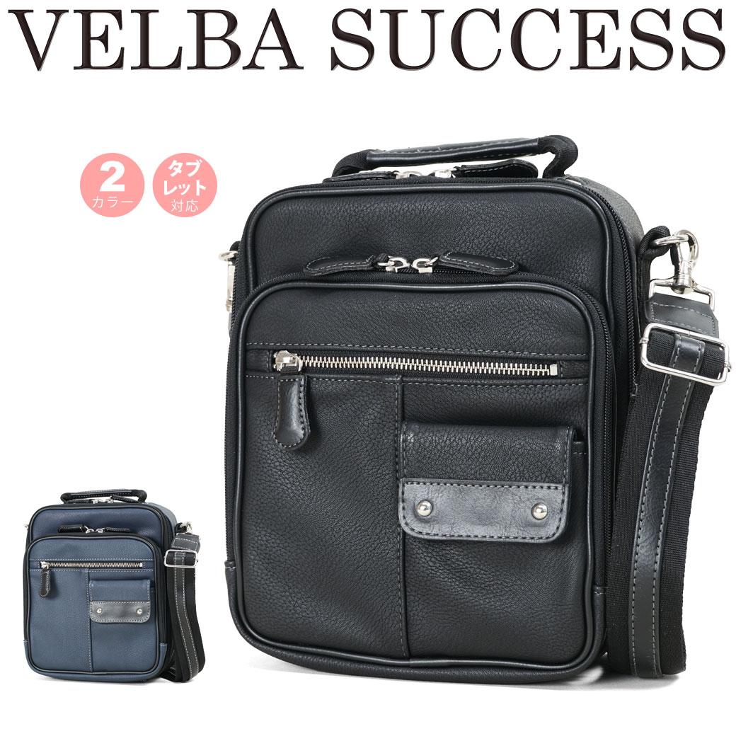 ショルダーバッグ メンズ Velba Success ベルバサクセス KNシリーズ 斜めがけバッグ 肩掛け 合成皮革 2WAY A4未満 縦型 ショルダー付 タブレット対応 軽量 三方開き メンズバッグ バッグ ブランド ランキング プレゼント 小さめ 通勤バッグ