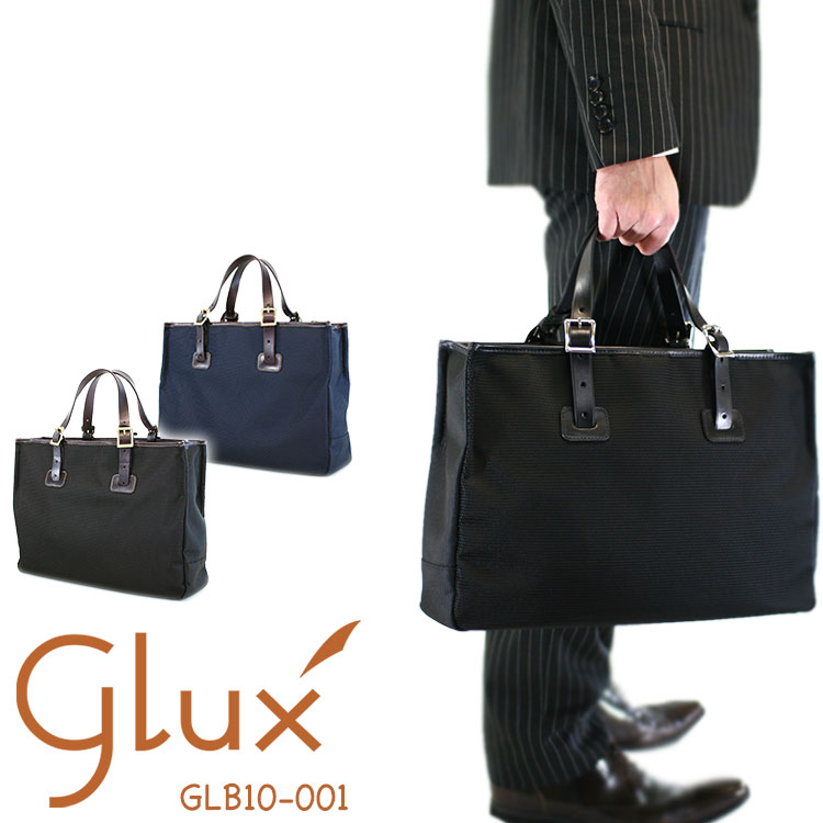 【今すぐ使える割引クーポン発行中!】トートバッグ メンズ GLUX グラックス Bag 大きめ 革付属コンビ A4 横型 軽量 メンズバッグ バッグ ブランド ランキング プレゼント ギフト