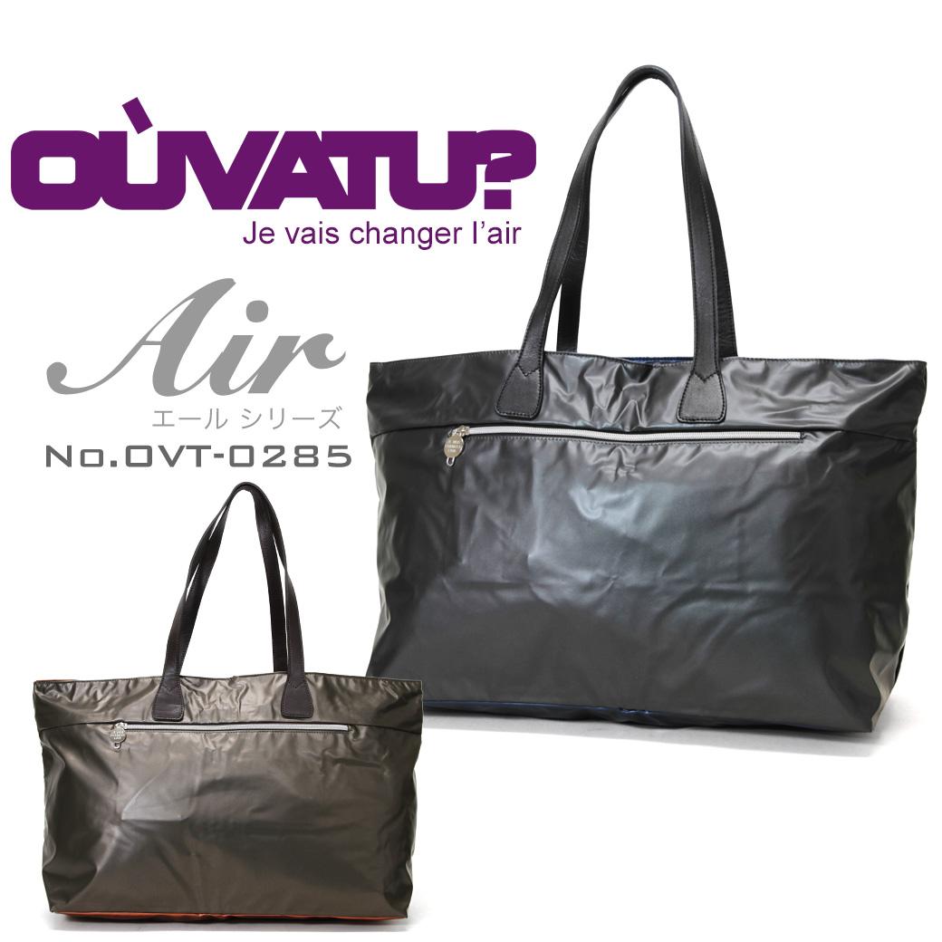 ボストンバッグ メンズ OUVATU? ウヴァチュ? Air エール ナイロン A4 横型 軽量 日本製 撥水 メンズバッグ バッグ ブランド プレゼント 鞄 かばん カバン bag 修学旅行 送料無料