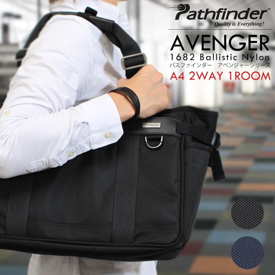 【ポイント10倍中!】 トートバッグ メンズ Pathfinder パスファインダー AVENGER アベンジャー 大きめ ナイロン 2WAY A4 ショルダーバッグ ショルダー付 メンズバッグ ブランド プレゼント 鞄 かばん カバン bag ビジネストート q39bB06 通勤バッグ (pf1804b) 送料無料