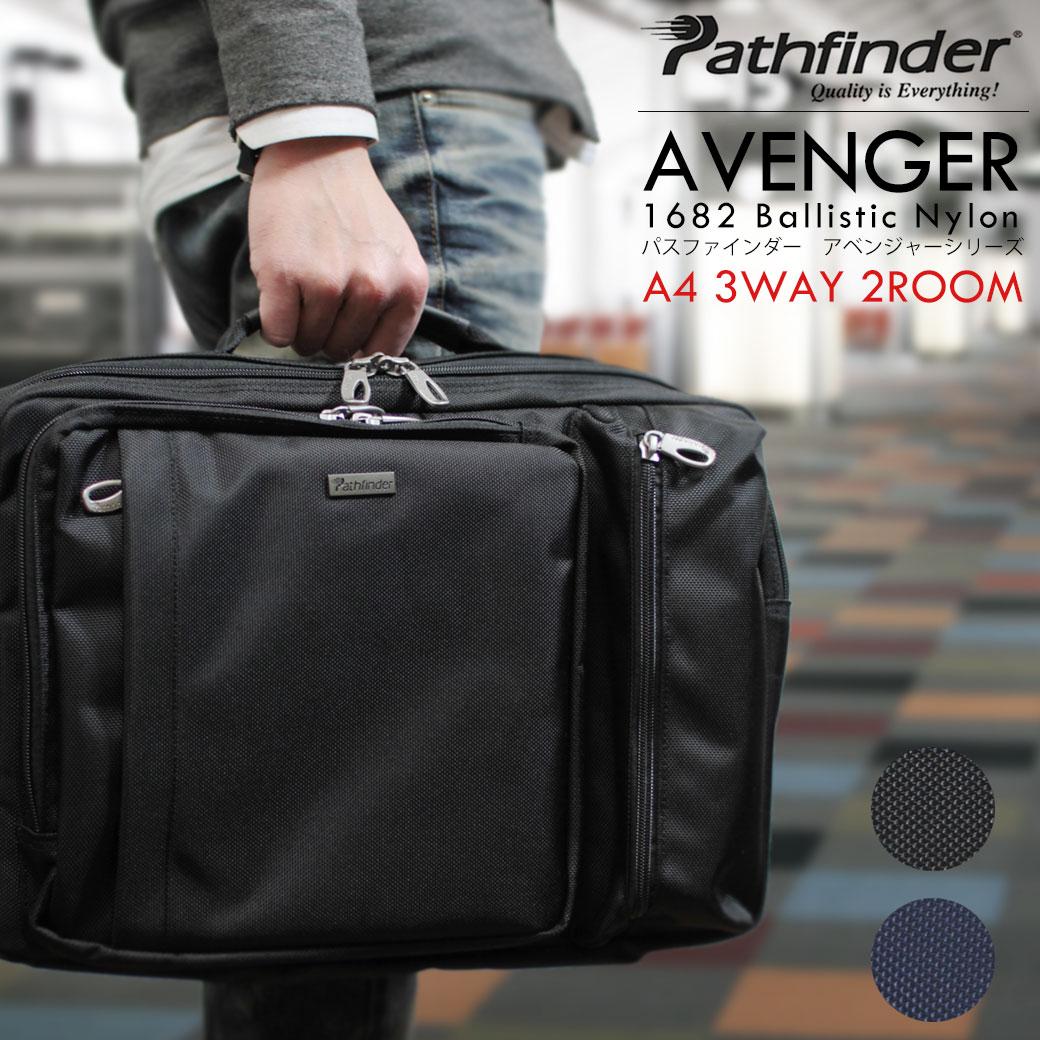 【ポイント10倍中】ビジネスバッグ メンズ A4 ブリーフケース Pathfinder パスファインダー AVENGER アベンジャー ナイロン 3WAY 大容量 ショルダーバッグ ショルダー付 メンズバッグ ブランド プレゼント 鞄 かばん カバン bag j6qxA01 通勤バッグ pf1805 送料無料 nylon