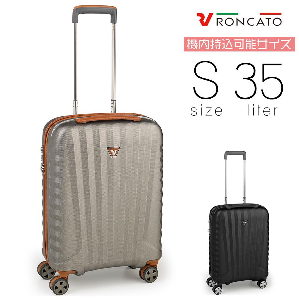 スーツケース キャリーケース メンズ RONCATO ロンカート E-LITE 旅行 出張 大型 35L Sサイズ ポリカーボネート ハード ファスナータイプ 機内持ち込み イタリア製 縦型 TSAロック 4輪 軽量 メンズバッグ ブランド ランキング プレゼント