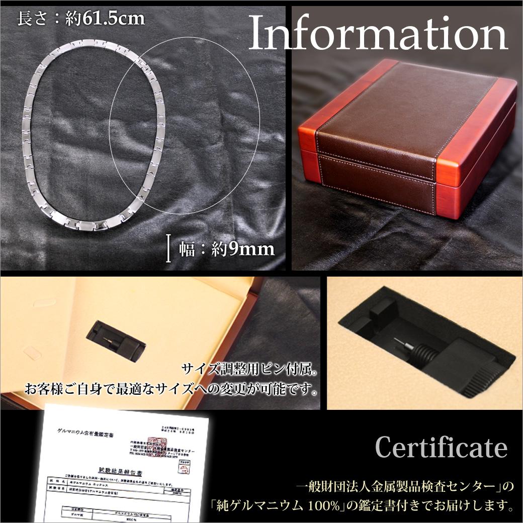 100%純ゲルマ使用 ゲルマチタンネックレス HW100鑑定書付き ゲルマニウムアクセサリー メンズ レディース チタン99.6% ANy07kpl プレゼント