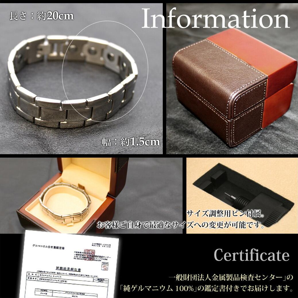 100%純ゲルマ使用 ゲルマチタンブレスレットHW6000ゲルマニウム アクセサリー Bracelet 鑑定書付き メンズ レディース チタン99.6% ANy07kpl プレゼント