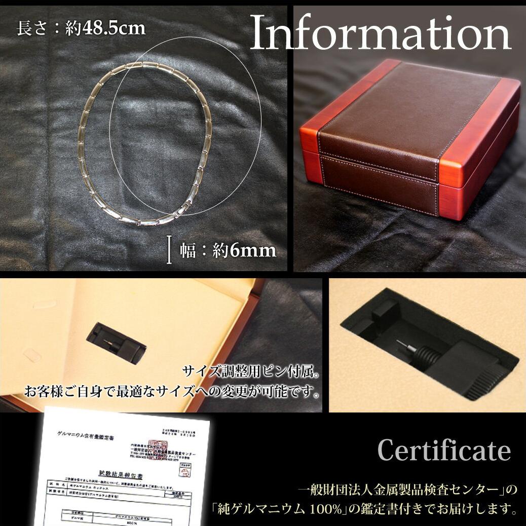 100%純ゲルマ使用 ゲルマチタンネックレス HW9000-2鑑定書付き ゲルマニウムアクセサリー メンズ レディース チタン99.6% ANy07kpl プレゼント