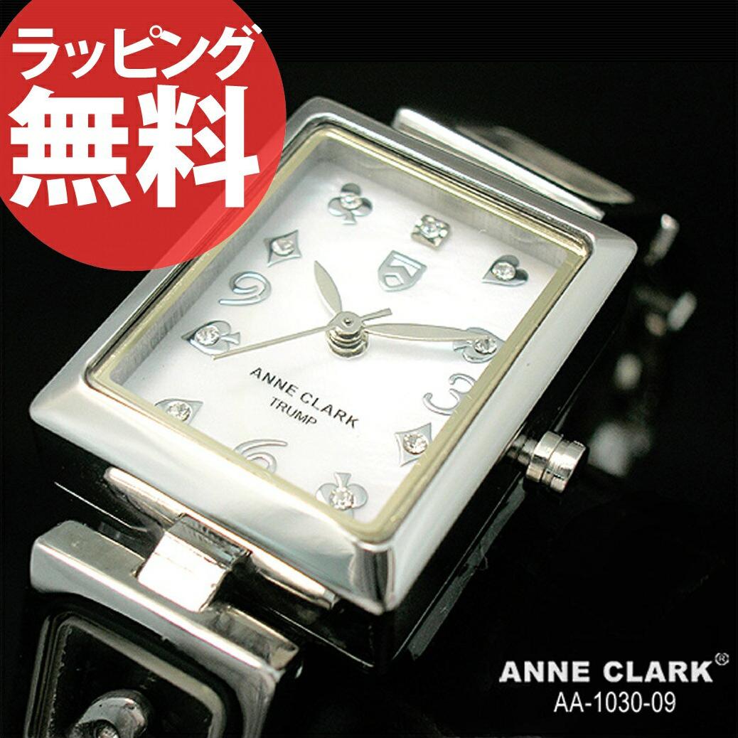 腕時計ANNE CLARK 天然シェルホワイト文字盤[AA1030-09]アンクラーク レディース 時計 婦人 レディースウォッチ かわいい リストウォッチ 防水 通販 プレゼント