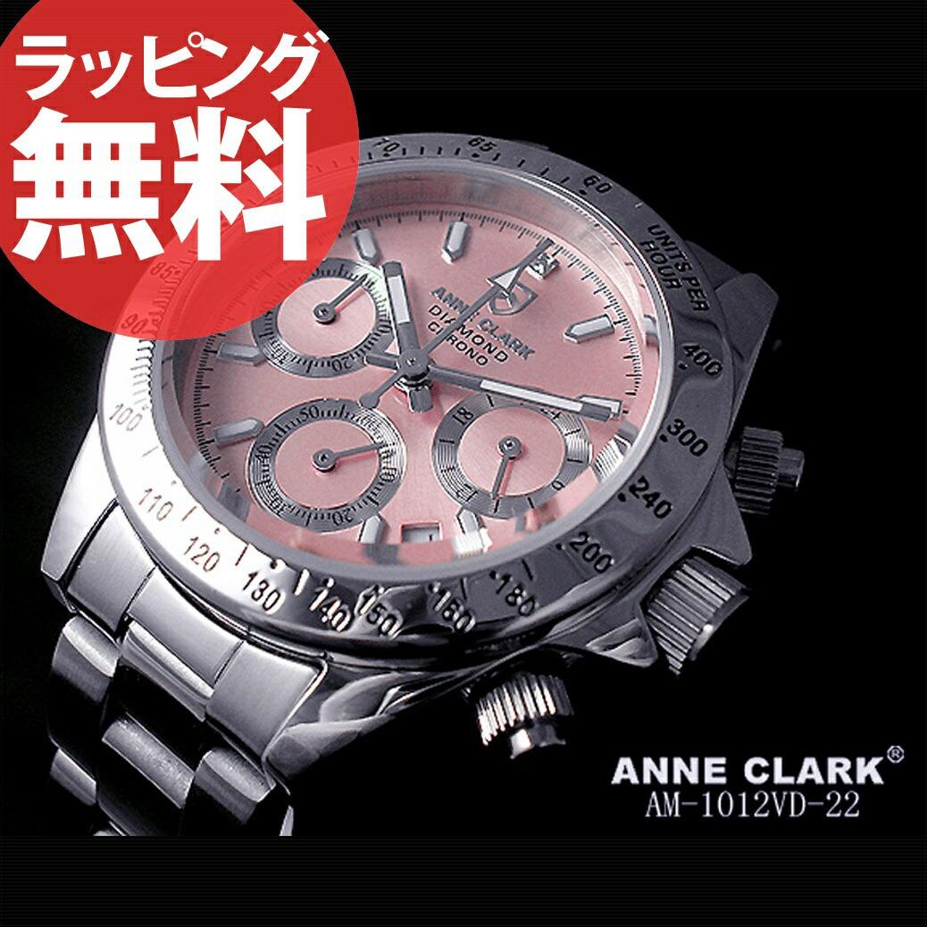 腕時計 ANNE CLARK クロノグラフ ピンク文字盤[AM-1012VD-22]アンクラーク レディース メタルベルト 腕時計時計 婦人 レディースウォッチ リストウォッチ 防水 通販 プレゼント
