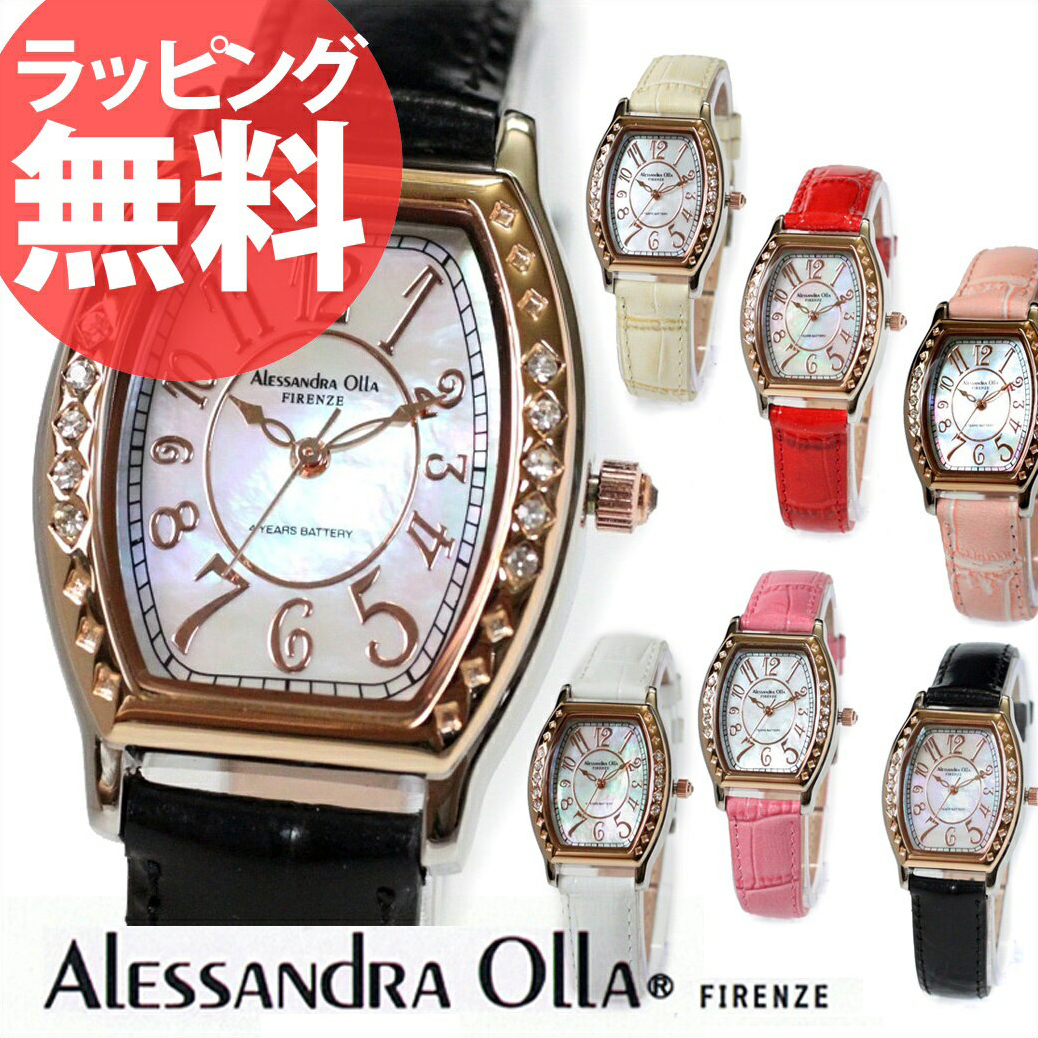 General trading company aska shop purse and bag rakuten global alessandra olla ao 1850 womens complicated by cute type alessandra aula watches ladies ladies ladies watch gift giveaway list watch waterproof askaw negle Image collections
